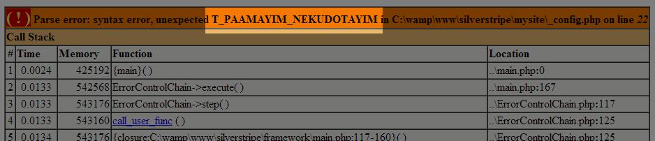 T_PAAMAYIM_NEKUDOTAYIM